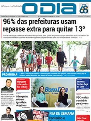 Jornal O Dia - 96% das prefeituras usam  repasse extra para quitar 13º