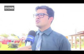 Sesc promove dois dias de cidadania no Parque da Cidadania