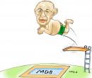 Confira a charge do ilustrador Jota A publicada nesta terça no Jornal O Dia