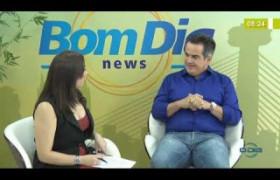BOM DIA NEWS (11 11) CIRO NOGUEIRA (SEN. PP) - EVENTOS SIMULTÂNEOS PARA FILIAÇÕES NO PIAUI