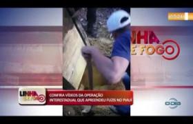 LINHA DE FOGO (25 11) OPERAÇÃO INTERESTADUAL QUE APREENDEU FUZIS NO PIAUÍ