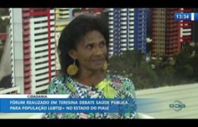 O DIA NEWS 06.11  Monique Santos (Sec. Fórum LGBTQI+) - saúde pública para população LGBTQ