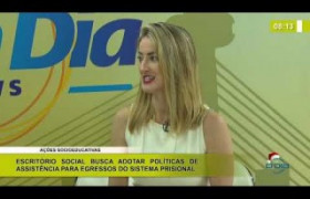 BOM DIA NEWS 13 12 2019  Gabriela Lacerda (Consultora do CNJ no Piauí) - Ações socioeducativas