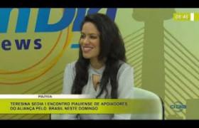 BOM DIA NEWS 23 01 2020  Rubenita Lessa (advogada) - Encontro de apoiadores do Aliança pelo Brasil