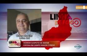 LINHA DE FOGO 13.01.2020 HOMEM SUSPEITO DE MATAR ESPOSA EM CAMPO MAIOR É PRESO