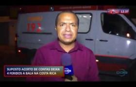 ROTA DO DIA 14 01 2020  Suposto acerto de contas deixa 4 feridos a bala em Teresina