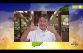 BOM DIA NEWS 23 03 2020  WELLINGTON DIAS (GOVERNADOR DO PIAUÍ)